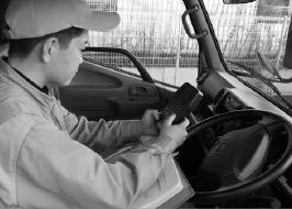 車両運行管理システム